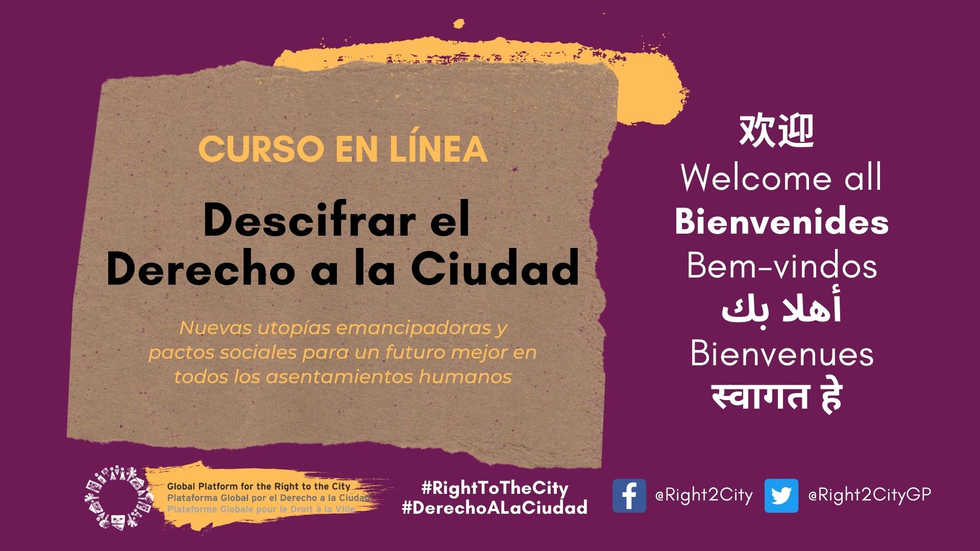 Español_Decoding the Right to the City